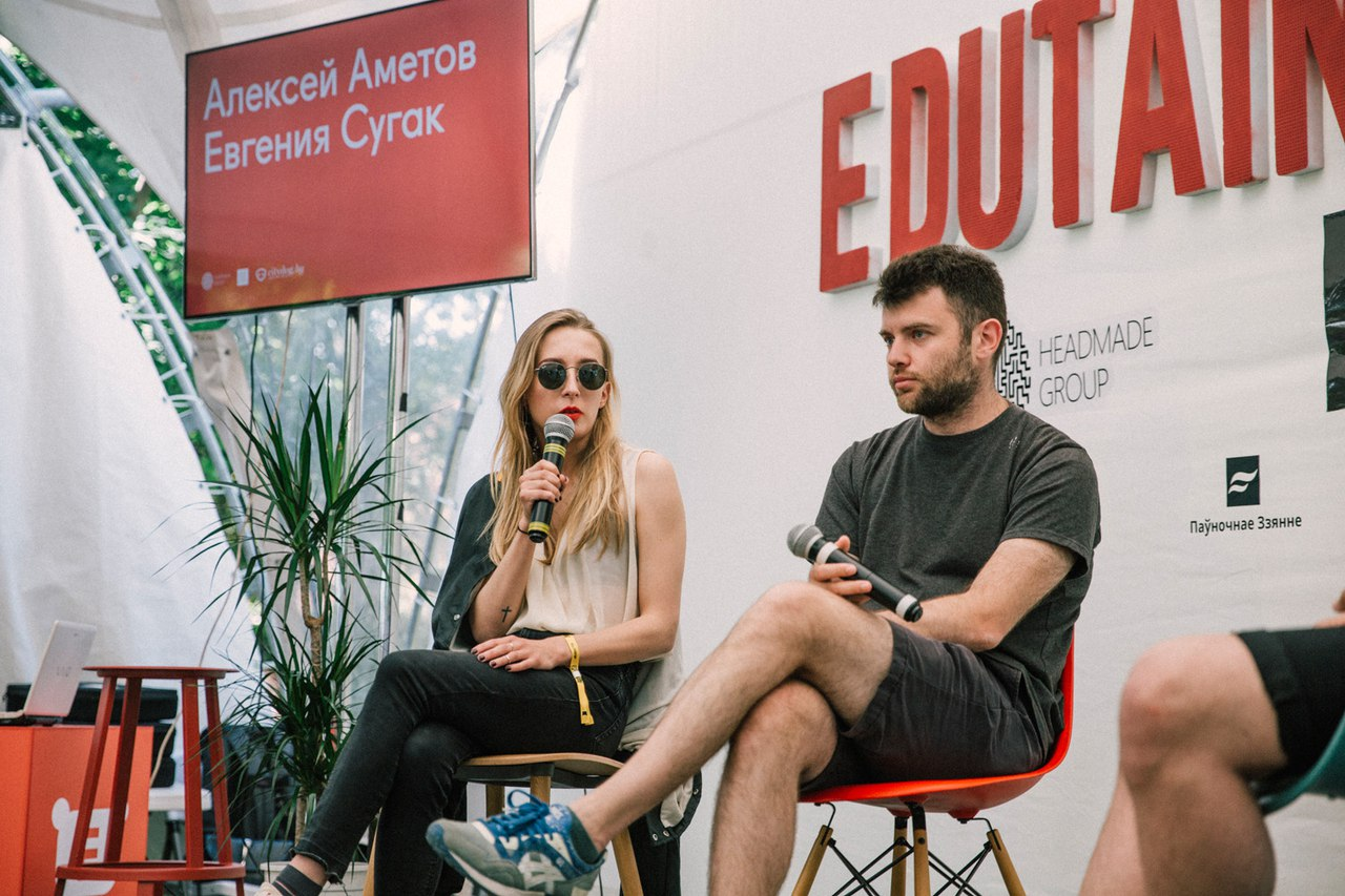 на площадке EDUTAINMENT Алексей Аметов и Евгения Сугак