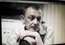 Умер фронтмен группы «Нейро Дюбель»Александр Кулинкович