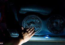 автозвук, колонка динами рука