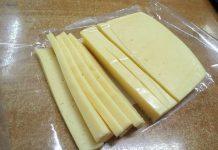 сыр голландский новы продукт медков нарезанный_result