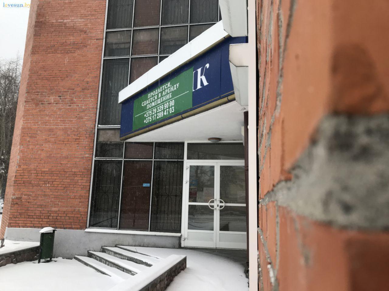 кирпичное здание БПС-Сбербанка