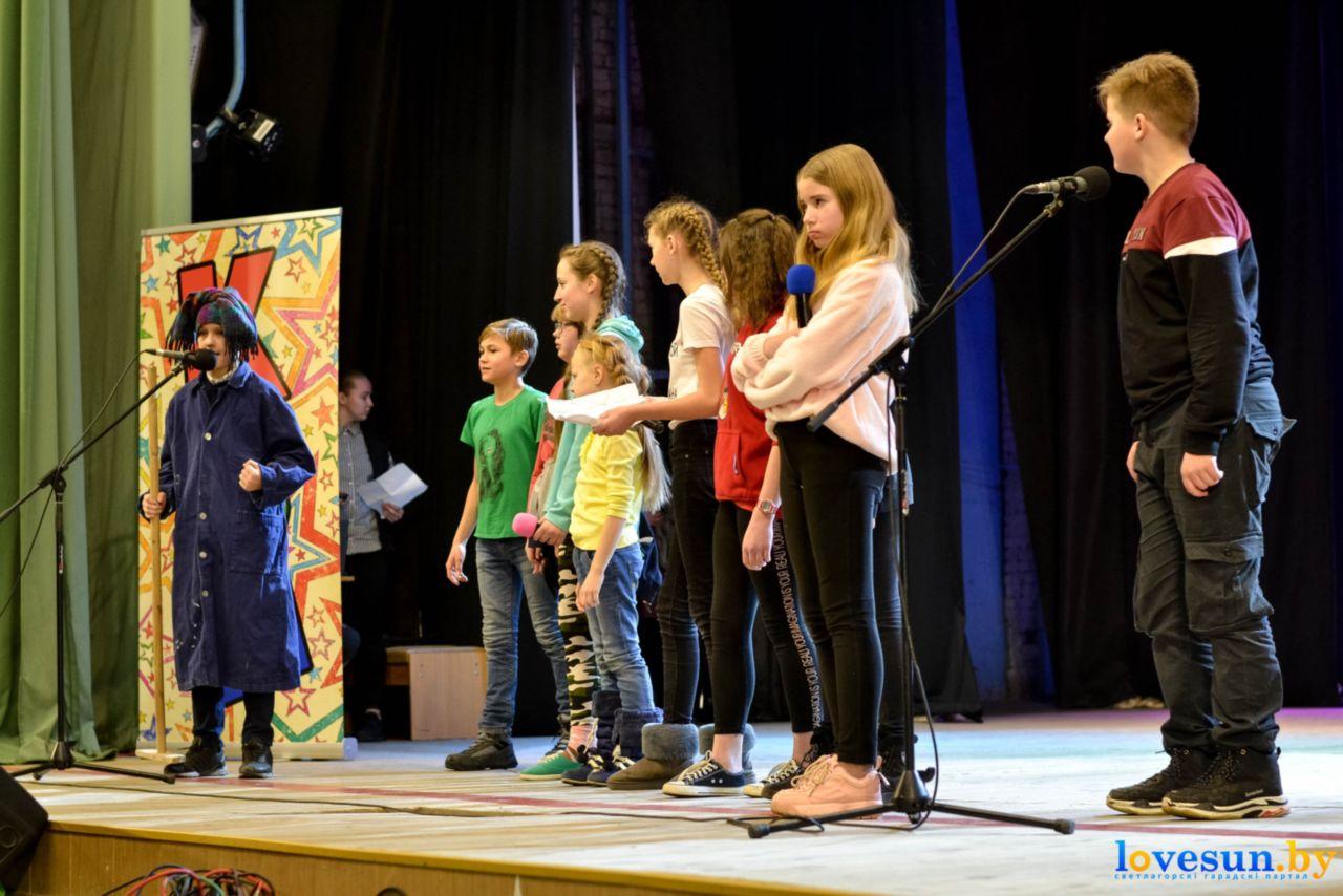Выступление на турнире КВН в Светлогорске