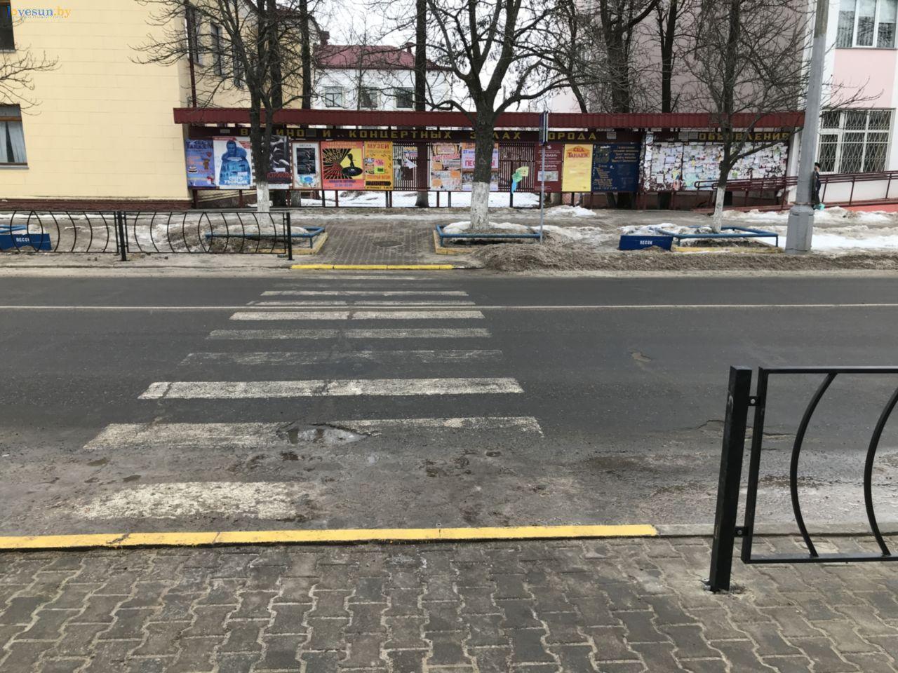 ограждение (забор) вдоль проезжей части