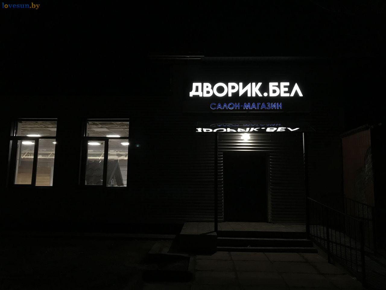 """29 марта """"Пеўнік"""" снова примет покупателей. Смотрите, что там открывается"""