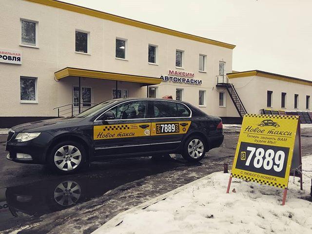 В честь 8 марта «Новое» такси будет дарить подарки всем девушкам, которые воспользуются их сервисом*