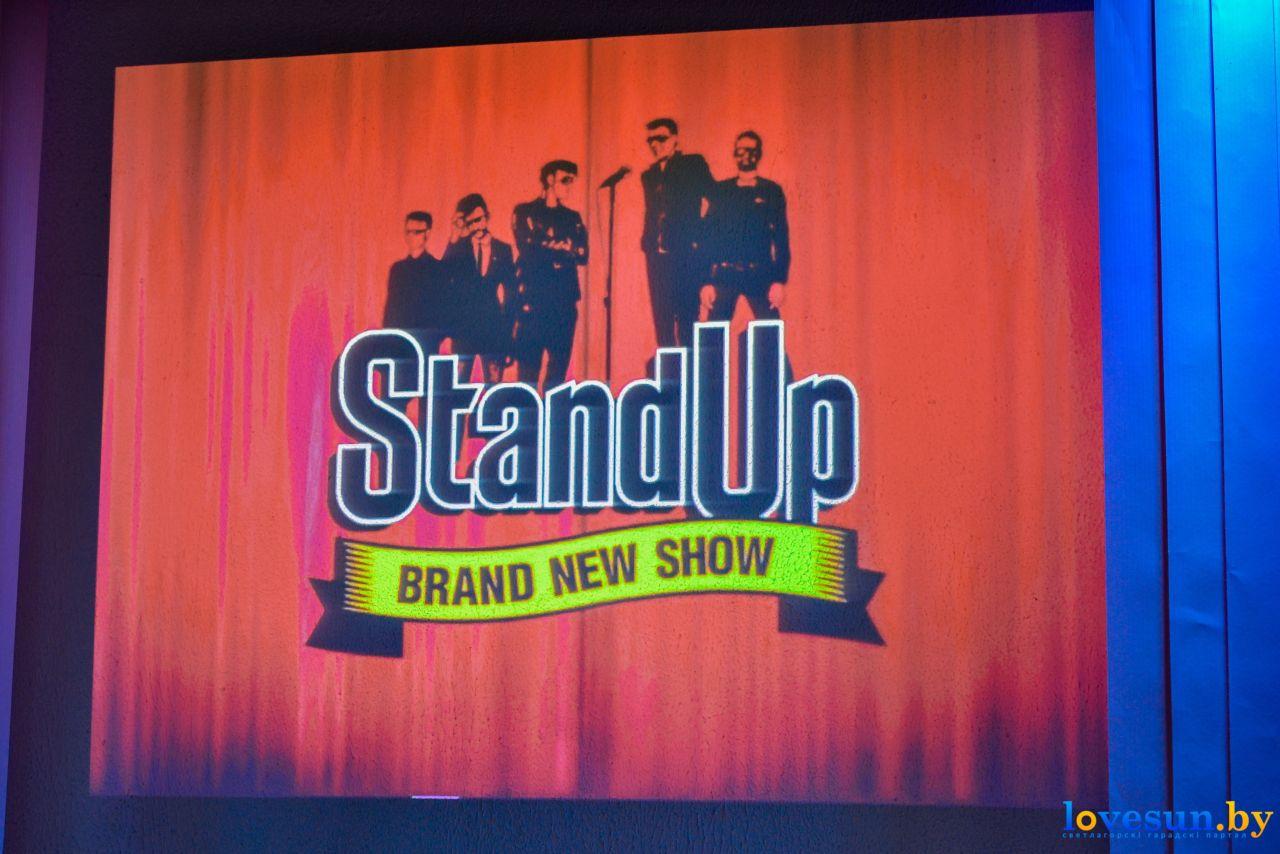 Логотип вывеска Стендап бренд нью шоу