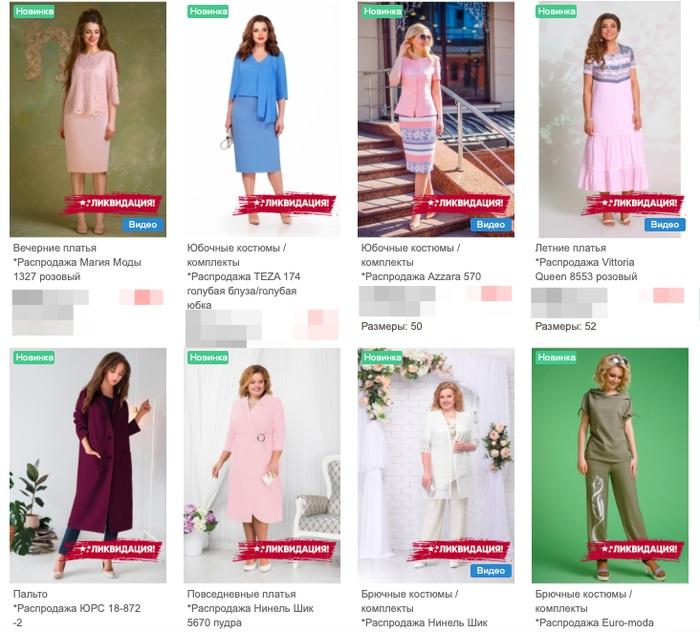 Девушки в белорусских платьях