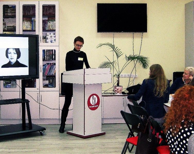 Ирина Банчук выступает на семинаре