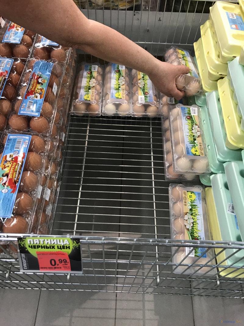 гомельские яйца