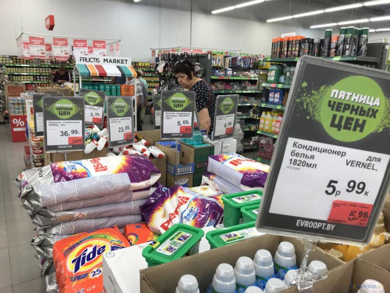 акционные товары пятница черных цен