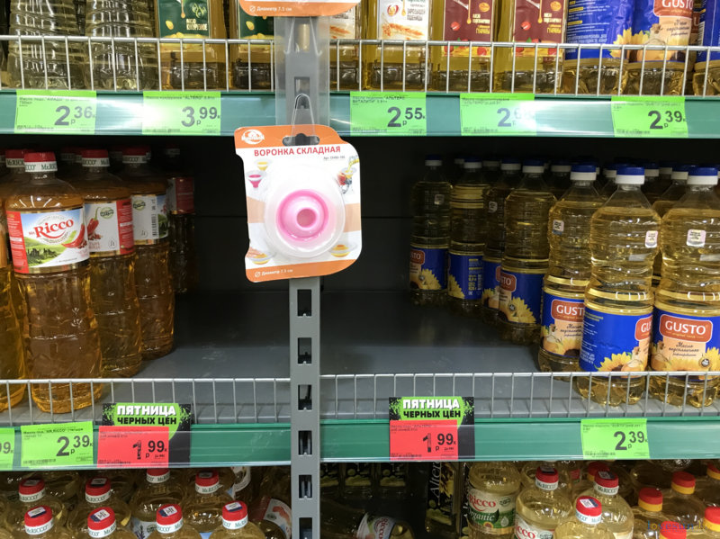 подсолнечное масло в ассортименте