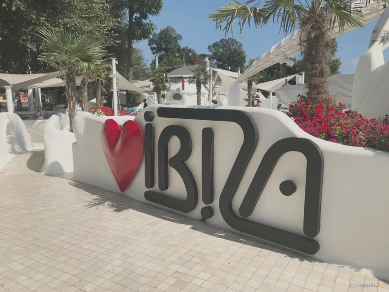 Кафе Ibiza