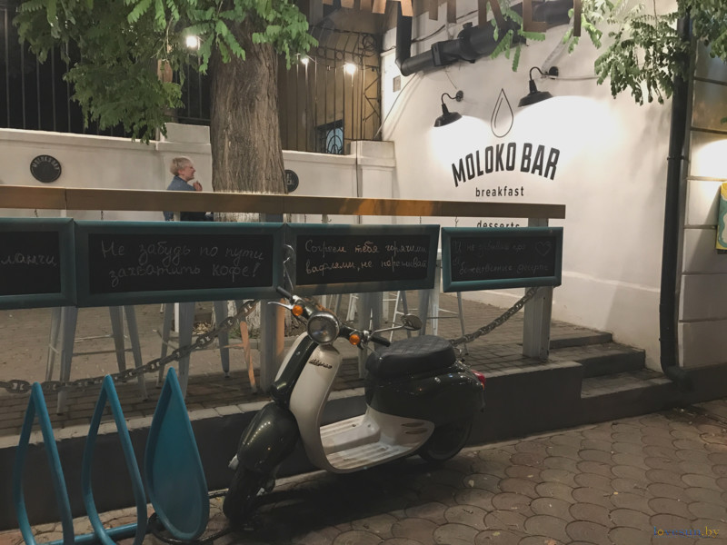 Молоко бар в Одессе