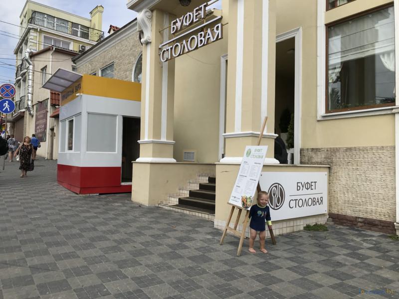Буфет-столовая в Одессе