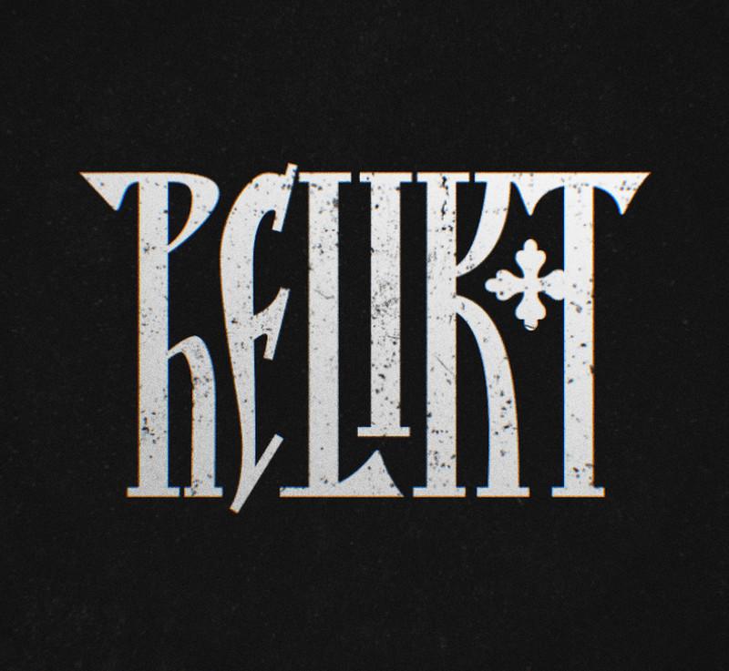 """Обложка шестого студийного альбома группы Relikt """"Дрэва жыцця"""""""