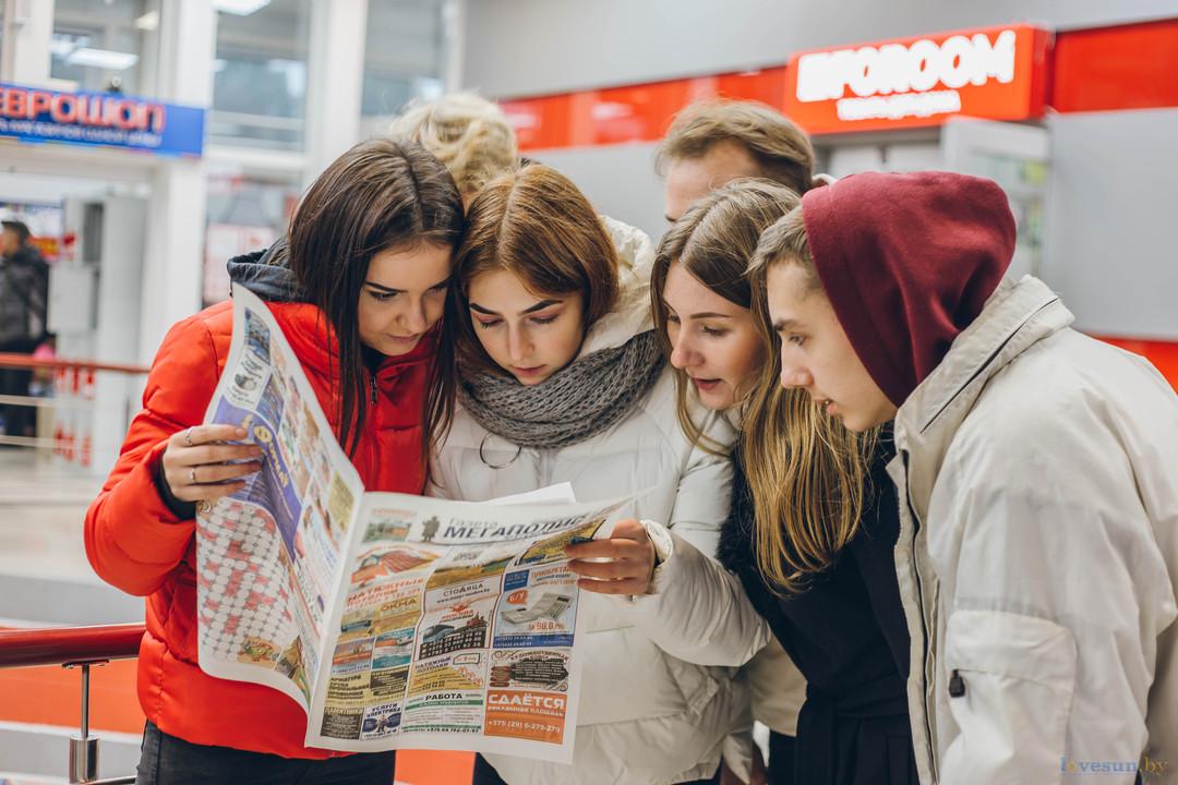 Квест в Светлогорске. Задание в газете