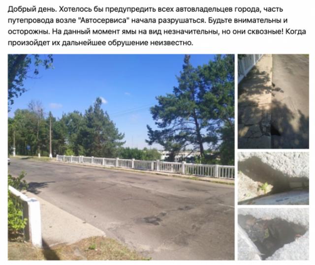 фотографии моста старого