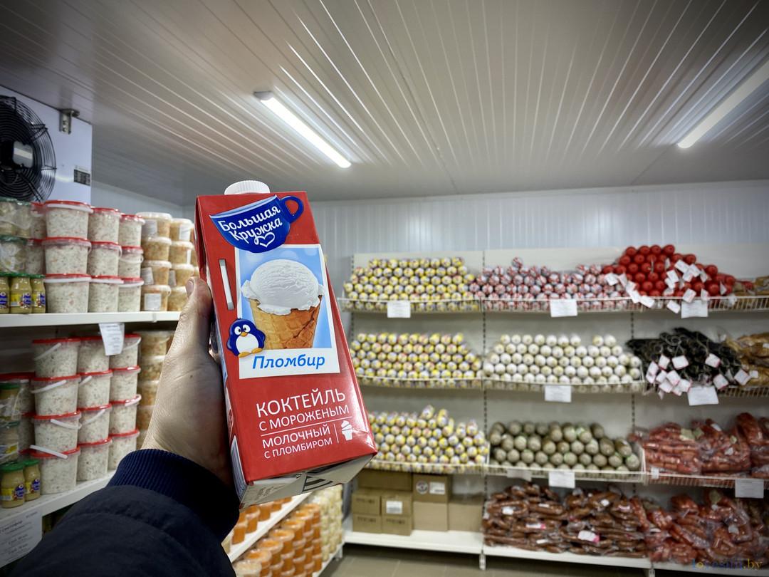 Коктейль молочный в тетра паке