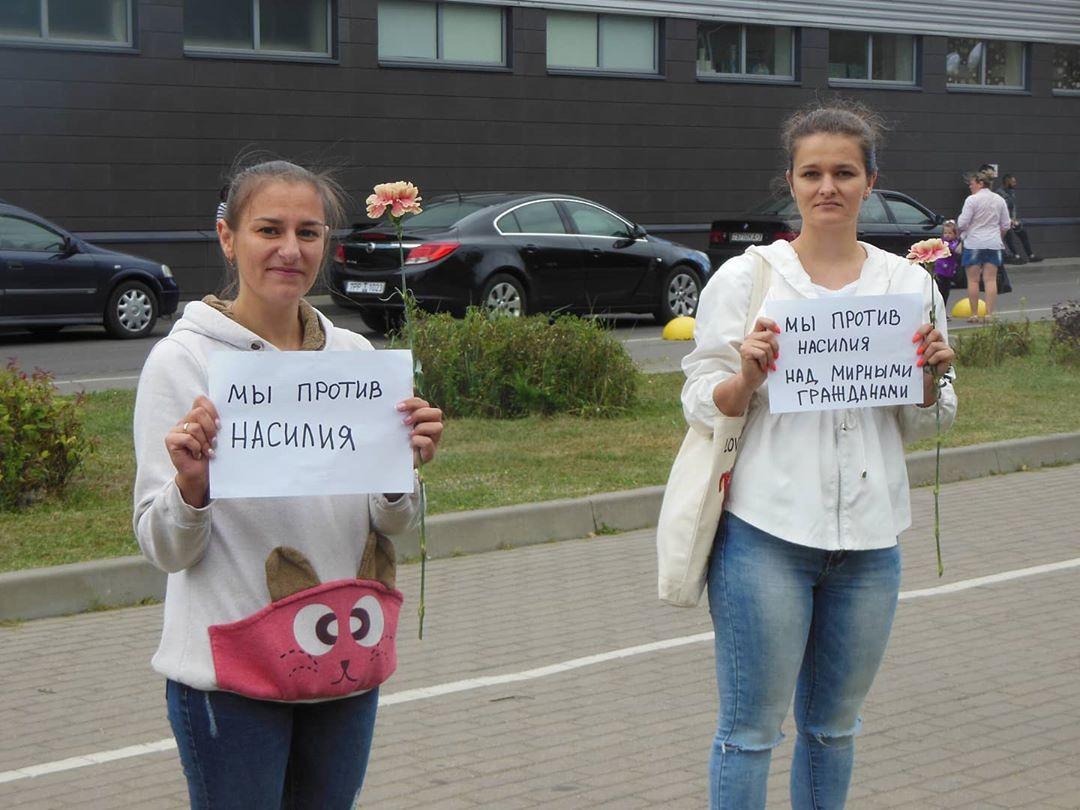 женская цепь солидарности в Светлогорске