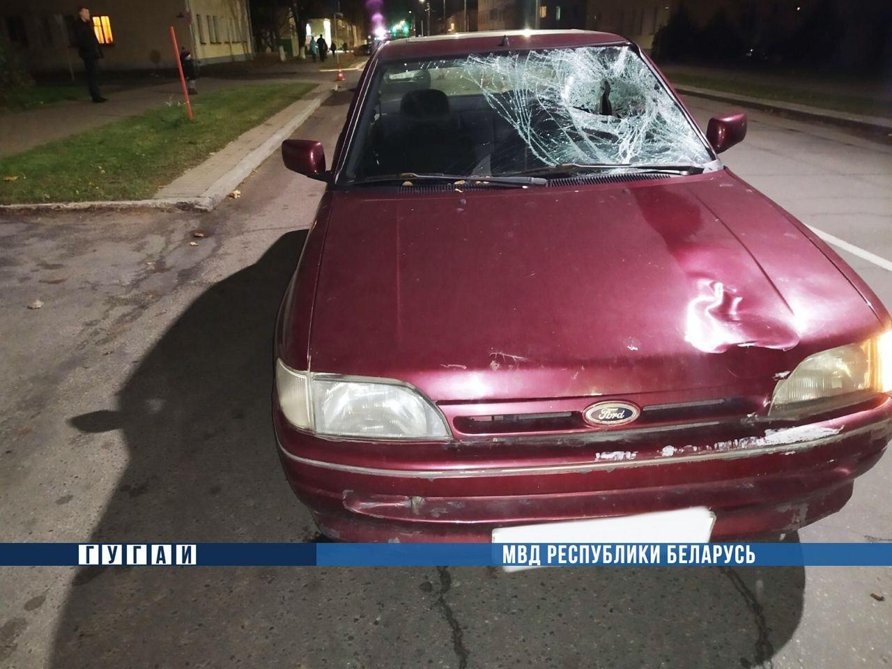 Форд сбил пешехода