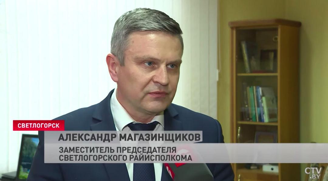 Александр Магазинщиков Светлогорск