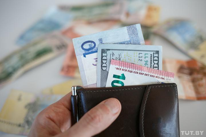 деньги белоруса