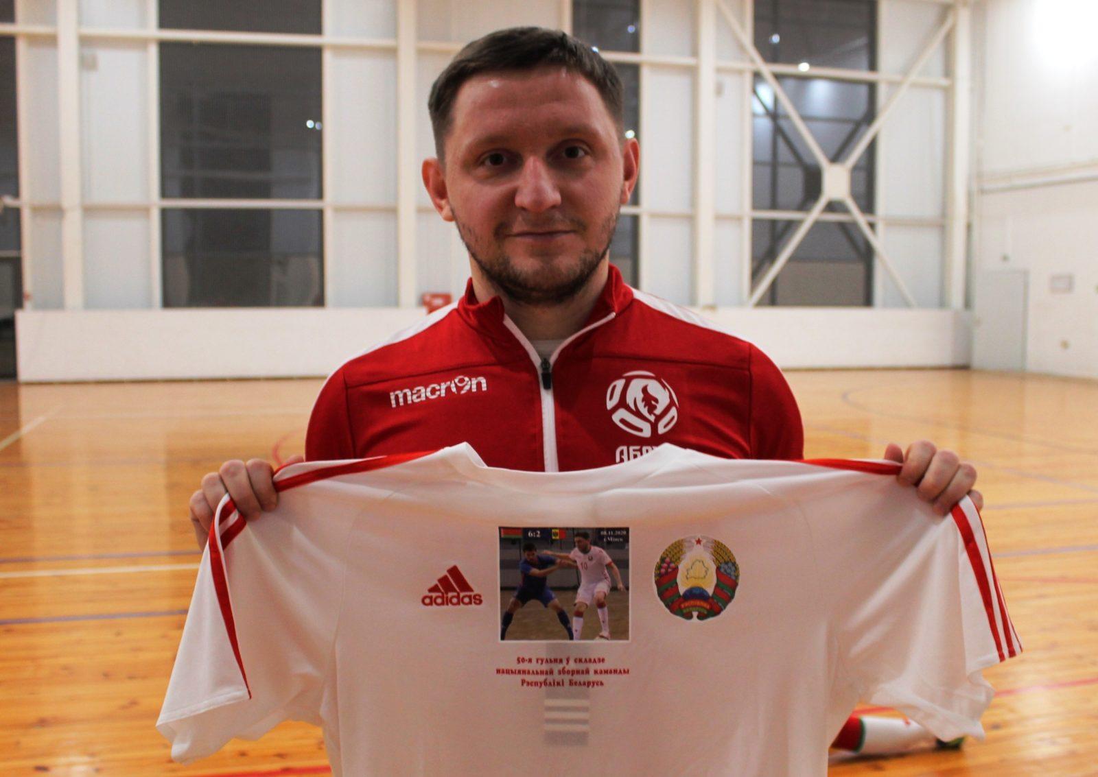 футболист Антон Гусаков
