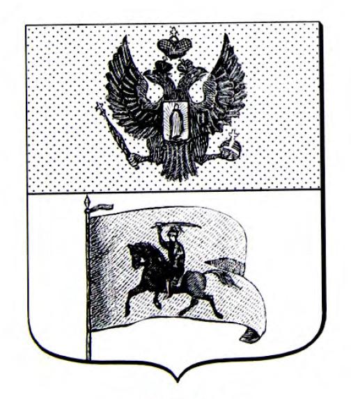 Герб Речицы 1845 года