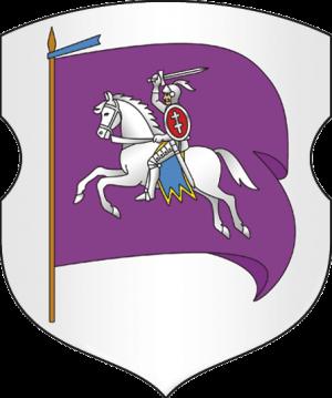 Герб Речицы