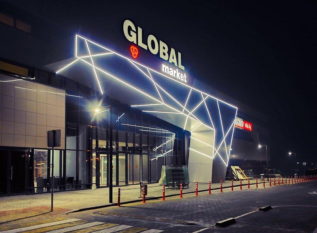 ТРЦ Глобал маркет в Речице