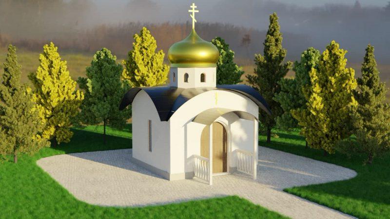 Церковь в проще