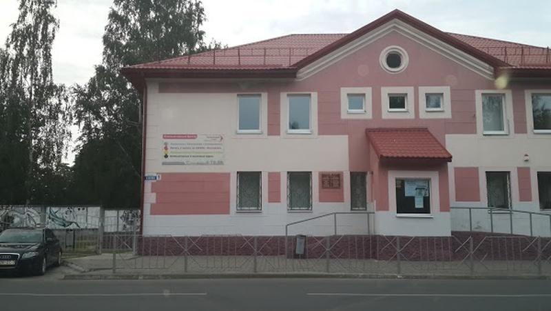 Компьютерный центр Светлогорска